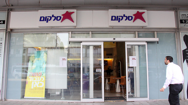 Cellcom store in Tel Aviv (Photo: Dana Kopel)