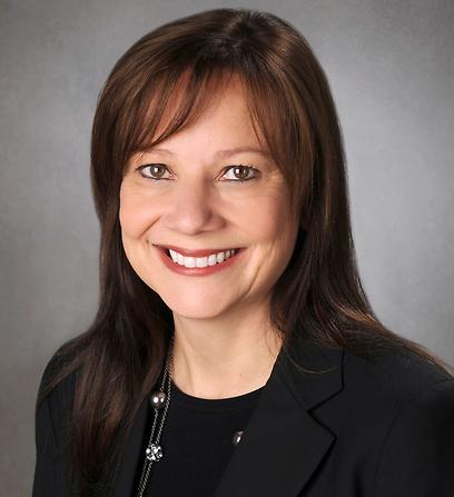 """מארי ברה, בעוד כחודש מנכ""""לית GM (צילום: EPA) (צילום: EPA)"""