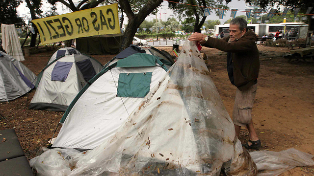A tent park set up by the homeless in Tel Aviv