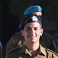 Second Lieutenant Eylon Tsarfati