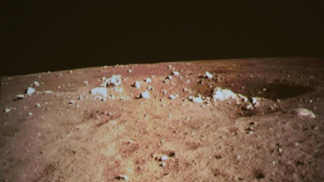 תמונת ירח שצילמה החללית שסין שיגרה החודש               (צילום: AP) (צילום: AP)