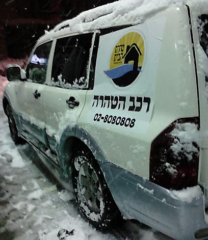 Purity patrol vehicle in action (Photo: Taharat Habait)