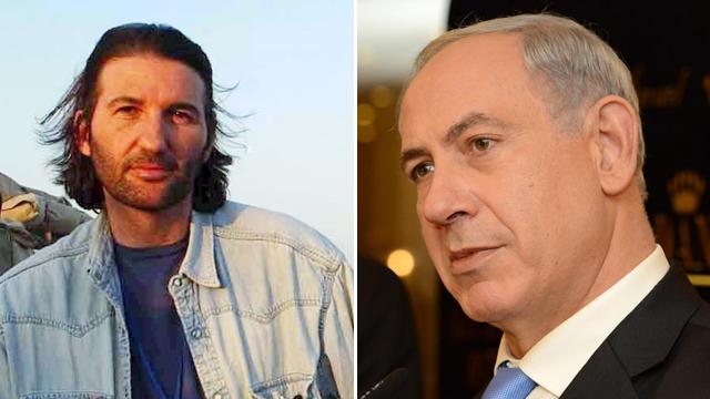 Boaz Bismuth and Netanyahu (Photo: Kobi Gideon/GPO)