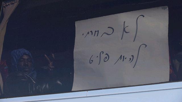 מבקשי המקלט בדרך לירושלים (צילום: אוהד צויגנברג) (צילום: אוהד צויגנברג)