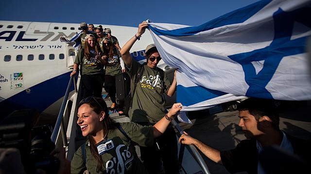בתפוצות השונות, כולל היהודית וישראלית, יש חוסר הומוגניות (צילום: AP)