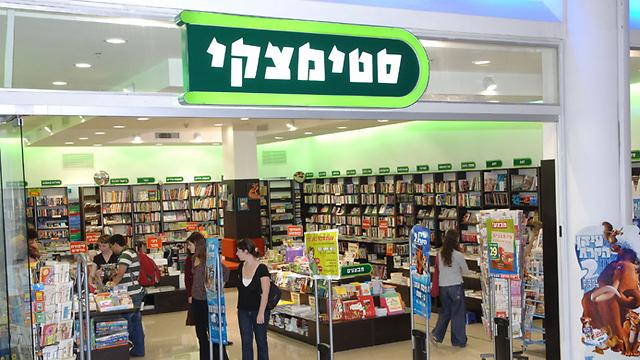 מצד אחד אסור להעסיק יהודים מהצד השני אסור לכתוב את זה. סטימצקי (צילום: ישראל הדרי) (צילום: ישראל הדרי)
