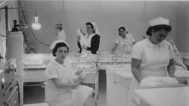 """התינוקיה בשנות ה-40 (צילום: ארכיון רמב""""ם) (צילום: ארכיון רמב"""