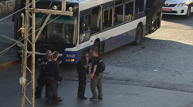 The results of the blast (Photo: Yuval Chen)