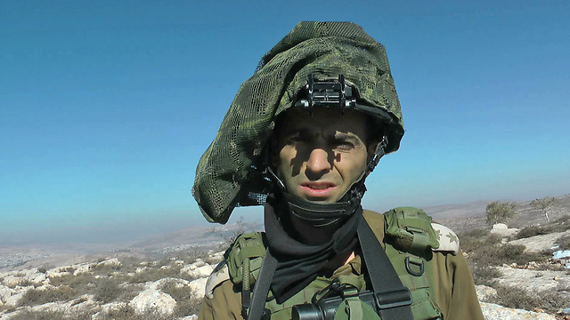 Lt. Col. Eli Gino (Photo: IDF Spokesperson's Unit) (Photo: IDF Spokesperson's Unit)