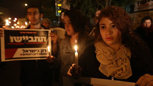 Saturday protest against prisoner release (Photo: Gil Yohanan)