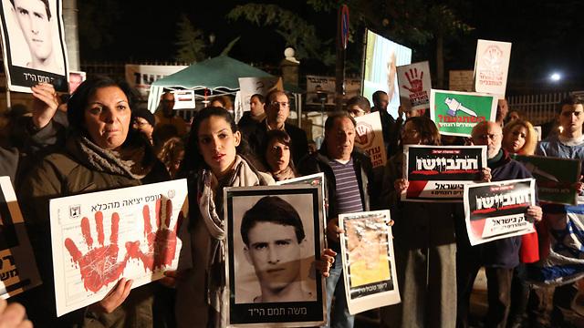 הפגנת המשפחות השכולות אמש בירושלים          (צילום: גיל יוחנן) (צילום: גיל יוחנן)