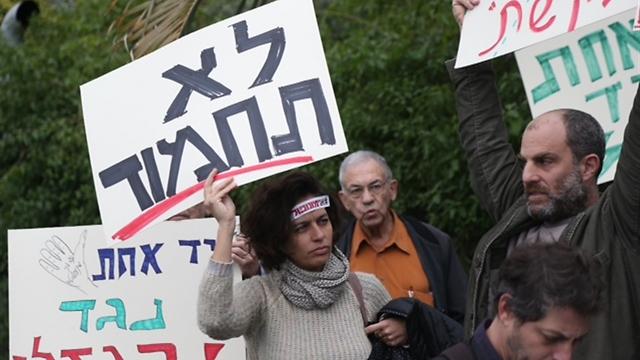 ערן קולירין ושירה גפן בהפגנה (צילום: מוטי קמחי)
