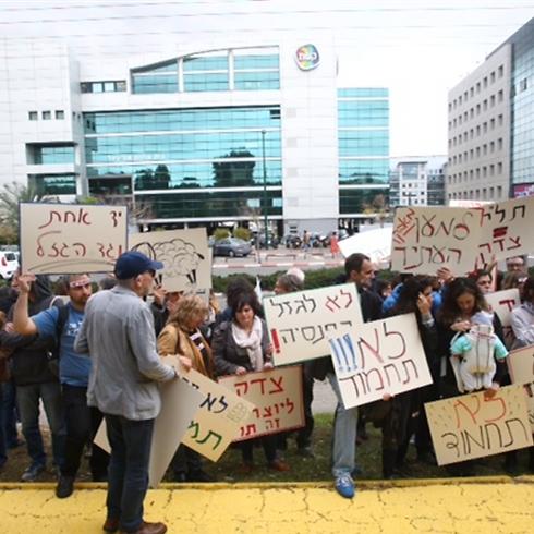 מפגינים מול בניין קשת (צילום: מוטי קמחי) (צילום: מוטי קמחי)