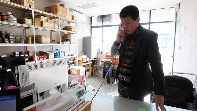 לא נסמך על ילדיו שיכלכלו אותו. יו טאי-ווי מדרום קוריאה (צילום: AP) (צילום: AP)