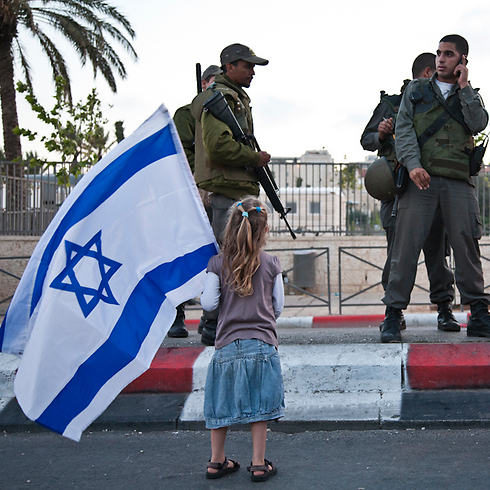איזו פנסיה מחכה לדור הישראלי הבא? אילוסטרציה (צילום: שירן גרנות) (צילום: שירן גרנות)