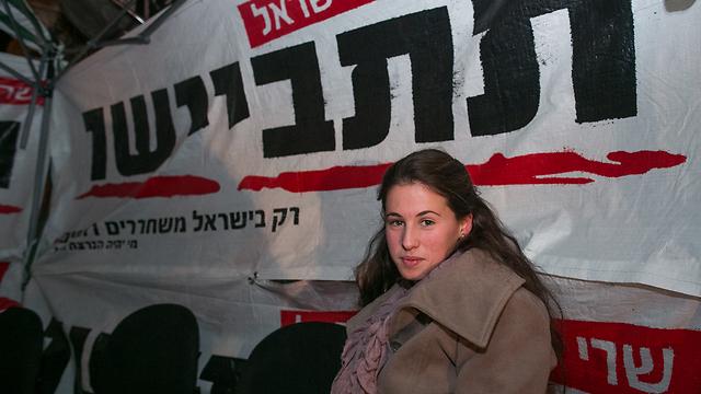 """תמר פוגל באוהל המחאה, אמש (צילום: אוהד צויגנברג """"ידיעות אחרונות"""") (צילום: אוהד צויגנברג"""