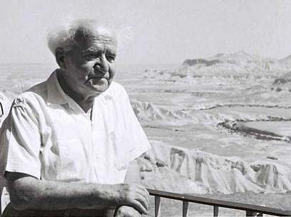 """דוד בן גוריון (צילום: פריץ כהן, לע""""מ) (צילום: פריץ כהן, לע"""