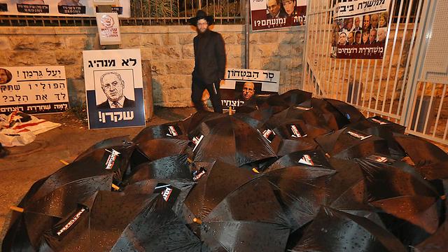 Black umbrellas: 'Jewish blood is not forsaken' (Photo: Gil Yochanan)