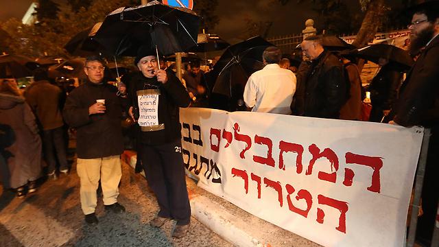 Anti-release protest (Photo: Gil Yochanan)