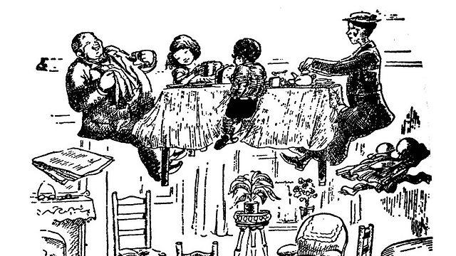 גנדרנית, מעופפת, ולא לחלוטין בוגרת. מרי פופינס באיור מתוך ספרה של טרברס (צילום: עטיפת ספר) (צילום: עטיפת ספר)