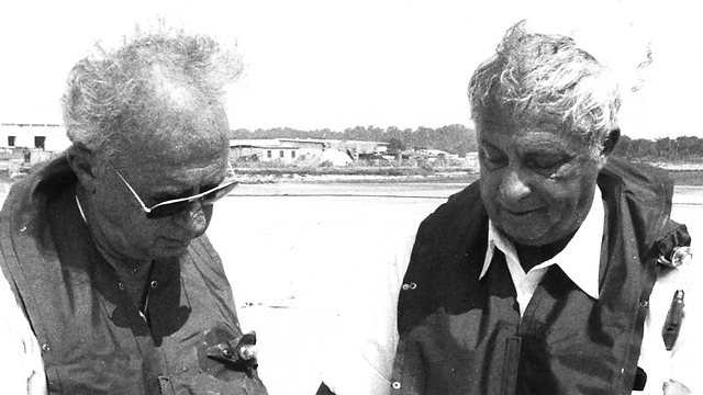 Ariel Sharon, right, with Yitzhak Rabin (Photo: Defense Ministry)  (Photo: Defense Ministry Spokesperson)