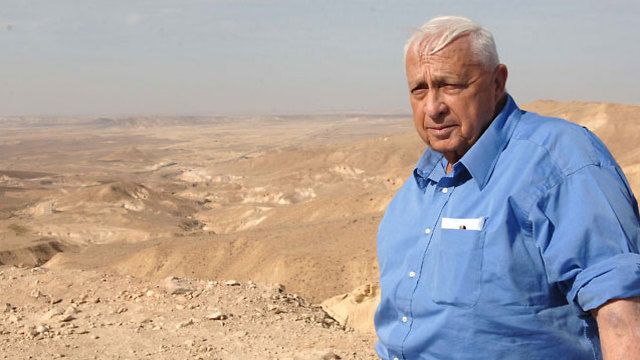 Late Prime Minister Ariel Sharon. Wasted legacy (Photo: AP)