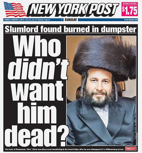 אתם בטוחים שזה ביטוי של אנטישמיות? כותרת הניו-יורק פוסט (צילום: מתוך new york post) (צילום: מתוך new york post)
