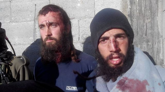 'Hill-top youth' settlers who entered Palestinian village (Photo: Rabbis for Human Rights)