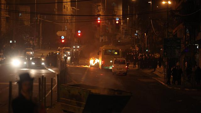 Protestors in Jerusalem, Wednesday night (Photo: Gil Yohanan) (Photo: Gil Yohanan)