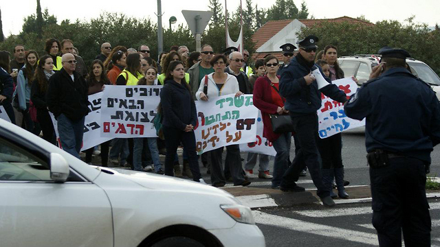 הפגנת תושבים נגד הרשויות. וכיכר אין (צילום: מתוך פייסבוק) (צילום: מתוך פייסבוק)