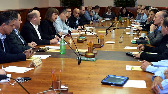 Ministerial Committee for Legislation (Photo: Haim Zach, GPO) (Photo: Haim Zach, GPO)