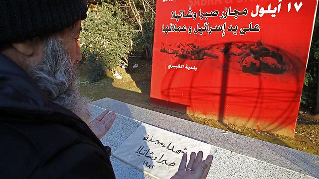 """""""איך אפשר לשכוח את הטבח?"""". עדנאן אל-מוקדאד מתפלל להוריו שנרצחו ב-1982 (צילום: AFP) (צילום: AFP)"""