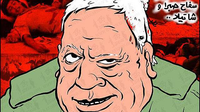קריקטורה בירדן: רב המרצחים מסברה ושתילה ()