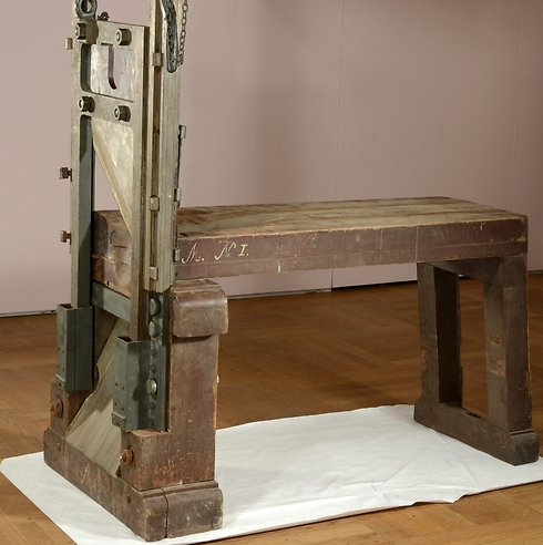 Guillotine used to kill Scholl brothers (Photo: EPA)