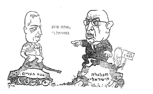"""Sharon sitting on an Egyptian army tank; the Israeli economy telling Sharon: You're hurting morale. Rabin in the background with a """"Down with Begin"""" sign (Yedioth Ahronoth archive)"""
