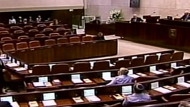 מליאת הכנסת, היום (צילום: ערוץ הכנסת) (צילום: ערוץ הכנסת)