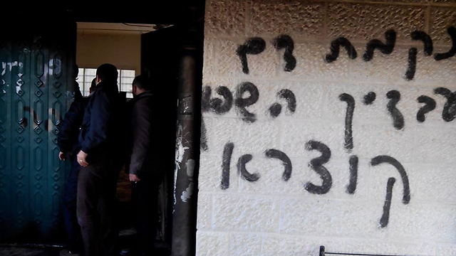 Alleged 'price tag' attack in wake of Qusra incident (Photo: Rabbis for Human Rights)