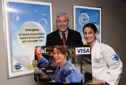 ההצלחה באליפות העולם הביאה איתה גם ספונסרים (צילום: ישראל הדרי) (צילום: ישראל הדרי)