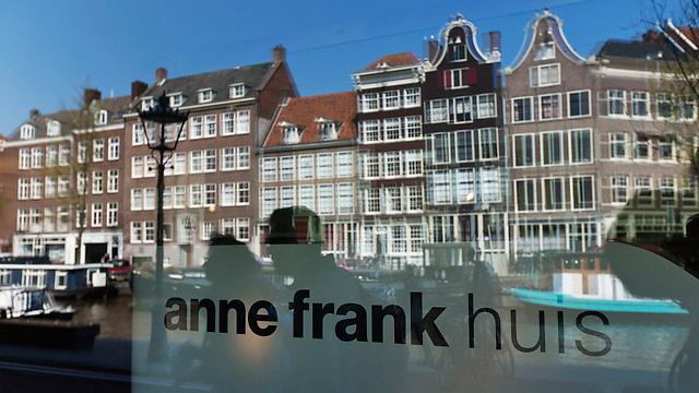 בית אנה פרנק  (צילום: רויטרס) (צילום: רויטרס)