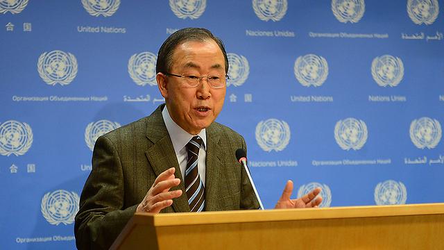 UN chief Ban Ki-moon (Photo: AFP)