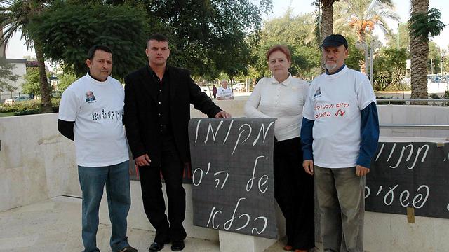 משפחת אייזן מפגינה נגד היס. ארכיון (צילום: הרצל יוסף) (צילום: הרצל יוסף)