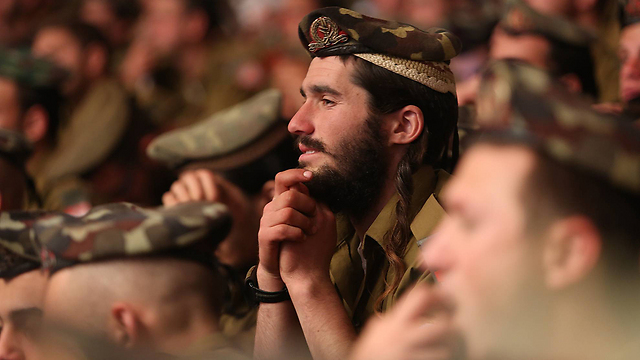 A soldier in a haredi unit at an award ceremony (Photo: Gil Yochanan/Archive)