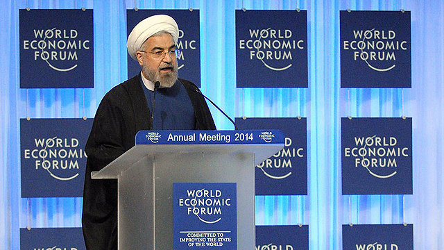 Rohani delivering his speech (Photo: AFP)