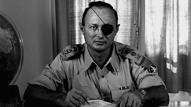 Moshe Dayan (Photo: gettyimages) (Photo: gettyimages)