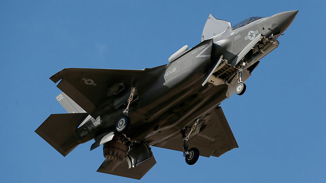 An F-35 jet (Photo: AP)