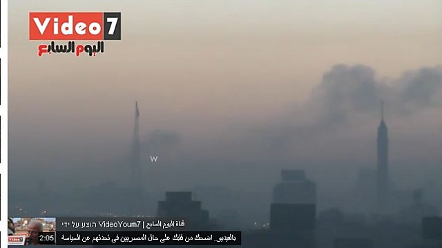 Screenshot of Cairo at the scene of the blast on Friday
