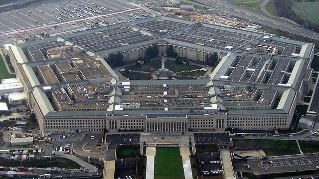 """""""המתקפה הגדולה ביותר נגד הפנטגון"""" ()"""