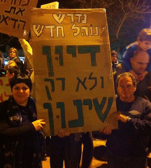 Protesters in Tivon