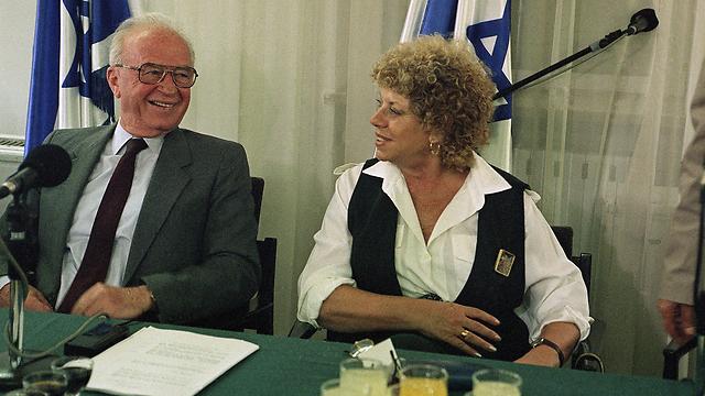 אלוני ויצחק רבין, 1993 (צילום: AP) (צילום: AP)