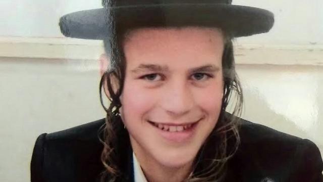 יוסף ריטנר. נהרג והוא בן 15 ()